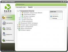 NANO AntiVirus Pro Screenshot