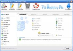 Vit Registry Fix Professional Screenshot