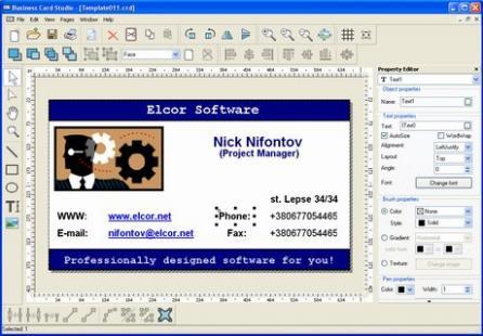 Business Card Studio Screenshot