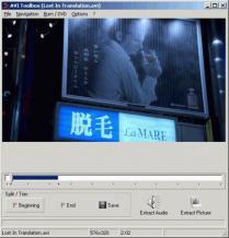 AVI Toolbox Screenshot