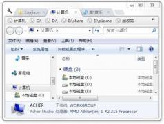 Clover Screenshot