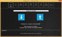 WinReducer EX-100 Screenshot