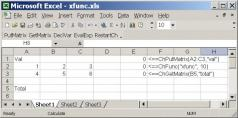 xFunc Screenshot