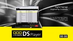 DSPlayer Screenshot