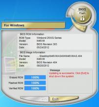 ASUS WinFlash Screenshot