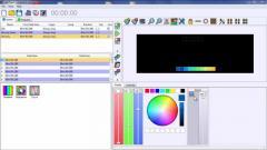 Led Player Screenshot