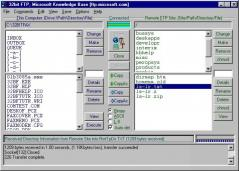 32bit FTP Screenshot