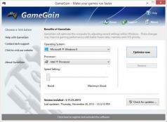 GameGain Screenshot