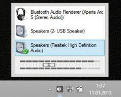AudioSwitch Screenshot