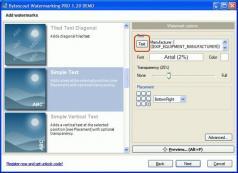 Bytescout Watermarking PRO Screenshot