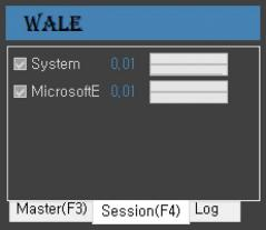 Windows Audio Loudness Equalizer (WALE) Screenshot