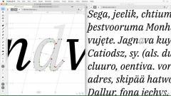 FontLab VI Screenshot