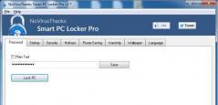 NoVirusThanks Smart PC Locker Pro Screenshot