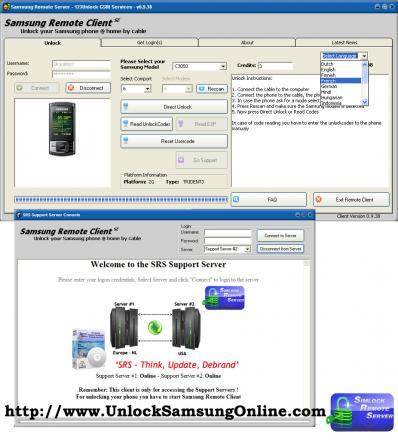 Unlock Samsung @ Home Screenshot