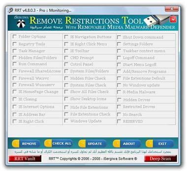 RRT Sergiwa Antiviral Toolkit Personal Screenshot