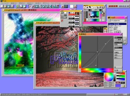 Pixia Screenshot