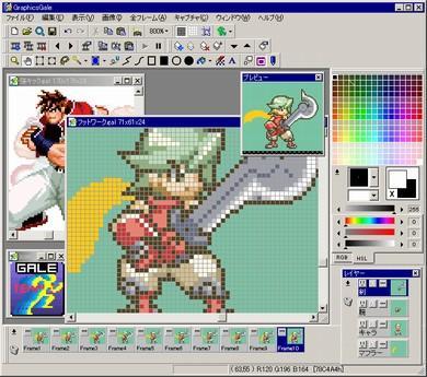 GraphicsGale Screenshot