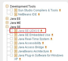 Java SE Development Kit JDK Screenshot
