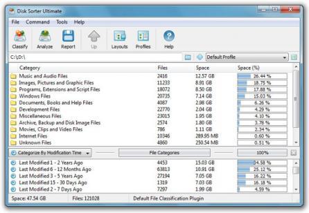 DiskSorter Ultimate Screenshot