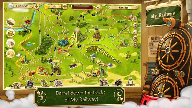 My Railway 1